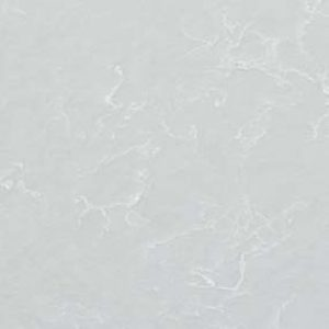 smoked-pearl-quartz-300x300 MSISTONE